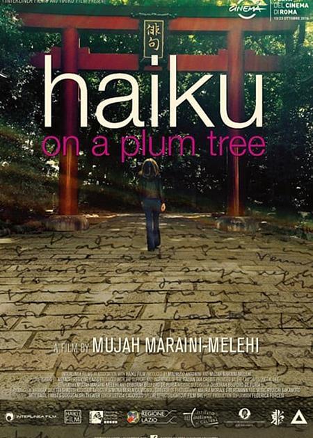 HAIKU SULL'ALBERO DEL PRUGNO (HAIKU ON A PLUM TREE)