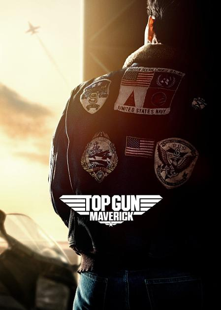 TOP GUN - MAVERICK
